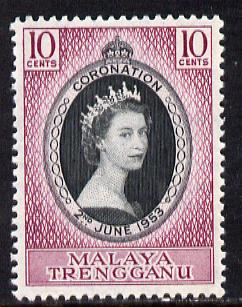 Malaya - Trengganu 1953 Coronation 10c unmounted mint SG 88