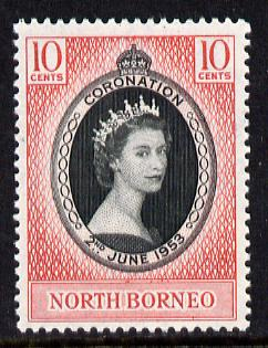 North Borneo 1953 Coronation 10c unmounted mint SG 371