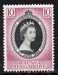 Singapore 1953 Coronation 10c unmounted mint SG 37