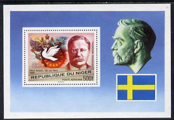 Niger Republic 1977 Nobel Prize Winners perf m/sheet unmounted mint SG MS 693