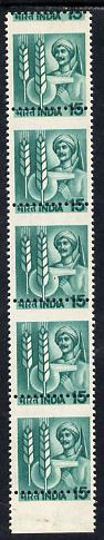 India 1979-88 Farmer & Agricultural Symbols vert strip of 5 with major perforation shift (India at top of stamp) unmounted mint as SG 923
