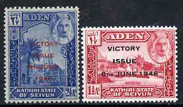 Aden - Kathiri 1946 KG6 Victory Commemoration set of 2 unmounted mint, SG 12-13, Mi 12-13*