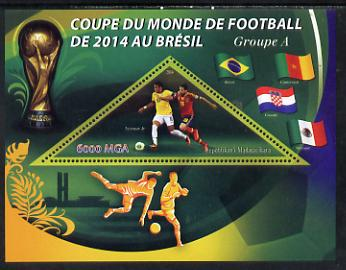 Madagascar 2014 Football World Cup in Brazil - Group A perf triangular shaped souvenir sheet unmounted mint