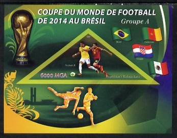 Madagascar 2014 Football World Cup in Brazil - Group A imperf triangular shaped souvenir sheet unmounted mint