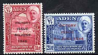 Aden - Qu