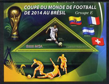 Madagascar 2014 Football World Cup in Brazil - Group E perf triangular shaped souvenir sheet unmounted mint
