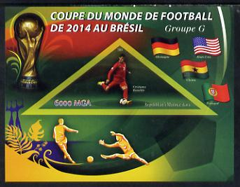 Madagascar 2014 Football World Cup in Brazil - Group G imperf triangular shaped souvenir sheet unmounted mint
