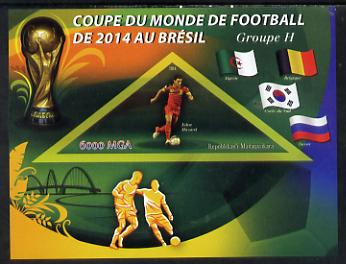 Madagascar 2014 Football World Cup in Brazil - Group H imperf triangular shaped souvenir sheet unmounted mint