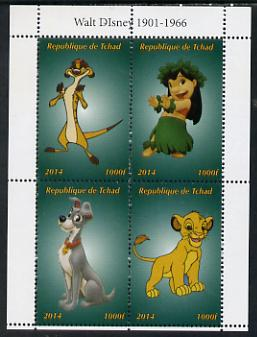 Chad 2014 Disney Characters #3 perf sheetlet containing 4 values unmounted mint. Note this item is privately produced and is offered purely on its thematic appeal. .