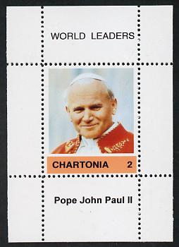 Chartonia (Fantasy) World Leaders - Pope John Paul II perf deluxe sheet on thin glossy card unmounted mint