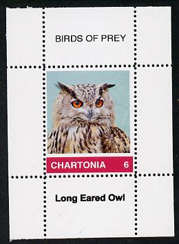 Chartonia (Fantasy) Birds of Prey - Long eared Owl perf deluxe sheet on thin glossy card unmounted mint