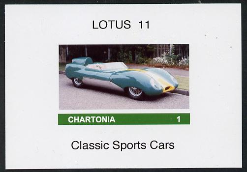 Chartonia (Fantasy) Classic Sports cars - Lotus 11 imperf deluxe sheet on glossy card unmounted mint