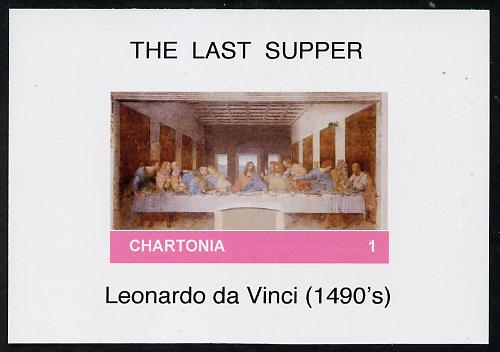 Chartonia (Fantasy) The Last Supper by Leonardo da Vinci imperf deluxe sheet on glossy card unmounted mint