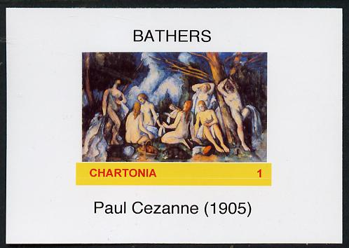 Chartonia (Fantasy) Bathers by Paul Cezanne imperf deluxe sheet on glossy card unmounted mint