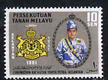 Malaya - Kelantan 1961 Coronation of Sultan unmounted mint SG 95*