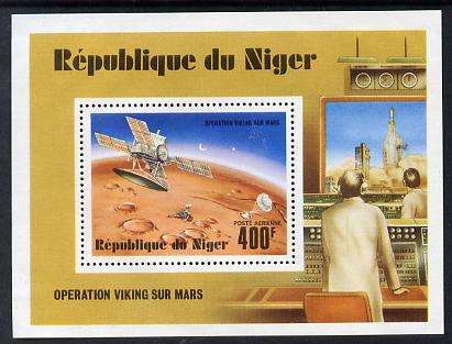 Niger Republic 1977 Viking Space Mission perf m/sheet unmounted mint. Note this item is privately produced and is offered purely on its thematic appeal SG MS672
