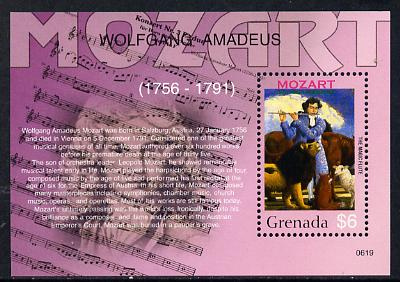 Grenada 2006 250th Birth Anniversary of Mozart perf m/sheet unmounted mint SG MS 5206