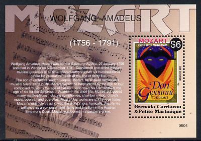Grenada - Grenadines 2006 250th Birth Anniversary of Mozart perf m/sheet unmounted mint SG MS 3819