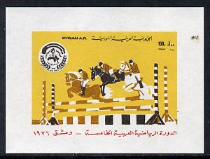 Syria 1976 Fifth Pan-Arab Games imperf m/sheet unmounted mint SG MS 1335