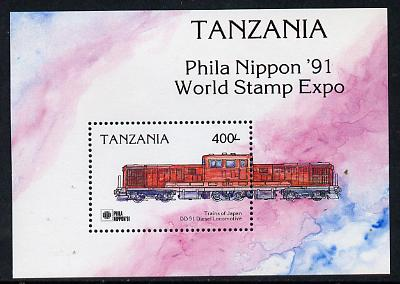 Tanzania 1991 Phila Nippon Stamp Exhibition - Class DD51 Diesel Locomotive perf m/sheet unmounted mint SG MS 946c