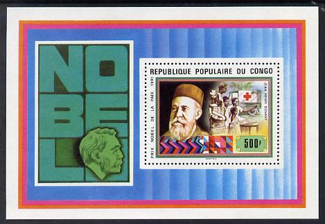 Congo 2001 Henri Dunant - Nobel Proze Winner perf m/sheet unmounted mint. Note this item is privately produced and is offered purely on its thematic appeal