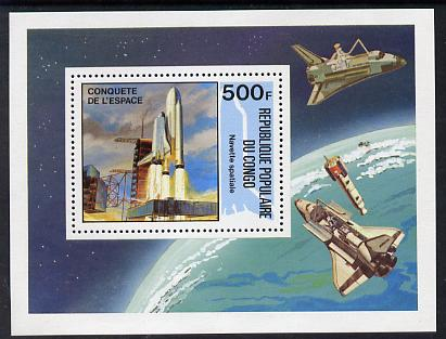 Congo 2001 Space Exploration perf m/sheet unmounted mint. Note this item is privately produced and is offered purely on its thematic appeal