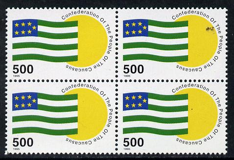 North Caucasion Emirate 1995 National Flag perf block of 4 unmounted mint