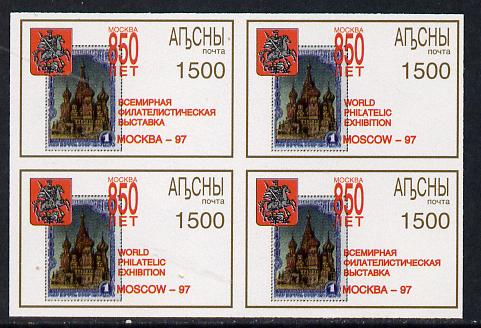 Abkhazia 1997 World Stamp Exhibition imperf block of 4 unmounted mint