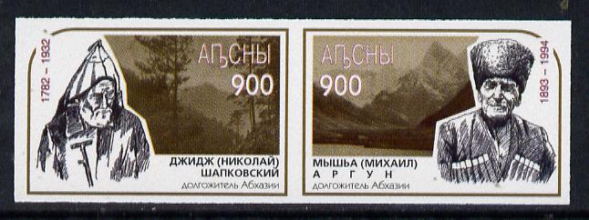 Abkhazia 1997 Pictorials imperf se-tenant pair unmounted mint