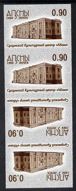 Abkhazia 1999 Architecture imperf strip of 4 in tete-beche format unmounted mint
