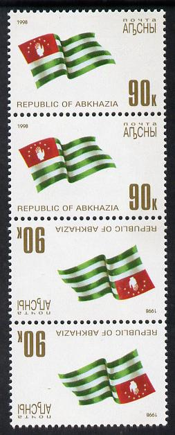 Abkhazia 1998 Flag perf strip of 4 in tete-beche format unmounted mint