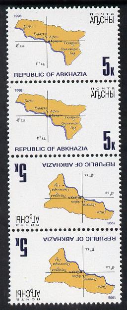 Abkhazia 1998 Map of Region perf strip of 4 in tete-beche format unmounted mint