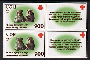 Abkhazia 1997 Monkeys & Red Cross imperf block of 4 containing 2 stamps & 2 labels unmounted mint