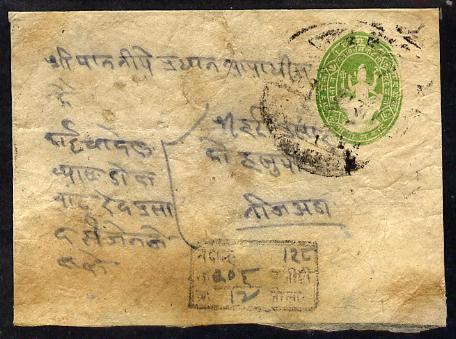 Nepal 1916? 1/2a p/stat envelope used with no markings in English but a rare cover