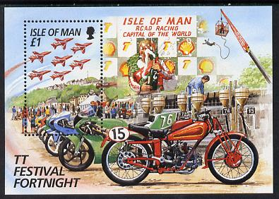 Isle of Man 1996 Tourist Trophy - Irish Winners perf m/sheet unmounted mint SG MS 707