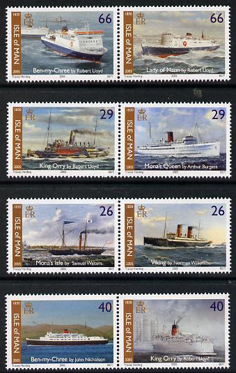 Isle of Man 2005 175th Anniversary of Steam Packet Company perf set of 8 (4 se-tenant pairs) unmounted mint SG 1217-24
