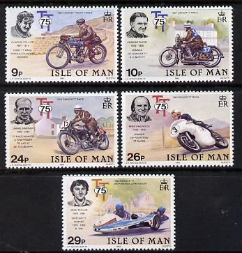 Isle of Man 1982 75th Anniversary of Tourist Trophy Motorcycle Races perf set of 5 unmounted mint SG 218-22