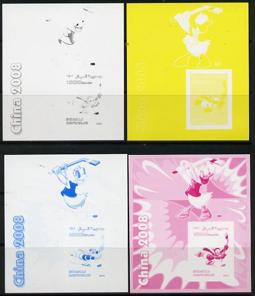 Somalia 2006 Beijing Olympics (China 2008) #08 - Donald Duck Sports - Field Hockey & Ice Hockey souvenir sheet - the set of 4 imperf progressive proofs comprising the 4 individual colours unmounted mint