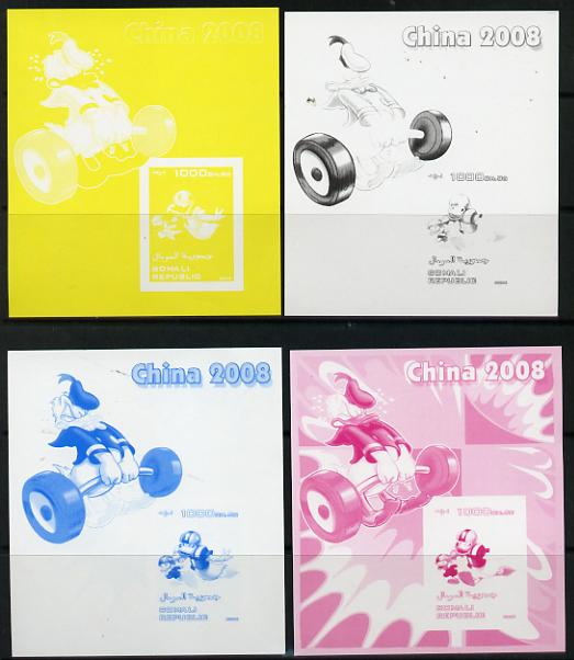 Somalia 2006 Beijing Olympics (China 2008) #07 - Donald Duck Sports - Weightlifting & American Football souvenir sheet - the set of 4 imperf progressive proofs comprising the 4 individual colours unmounted mint
