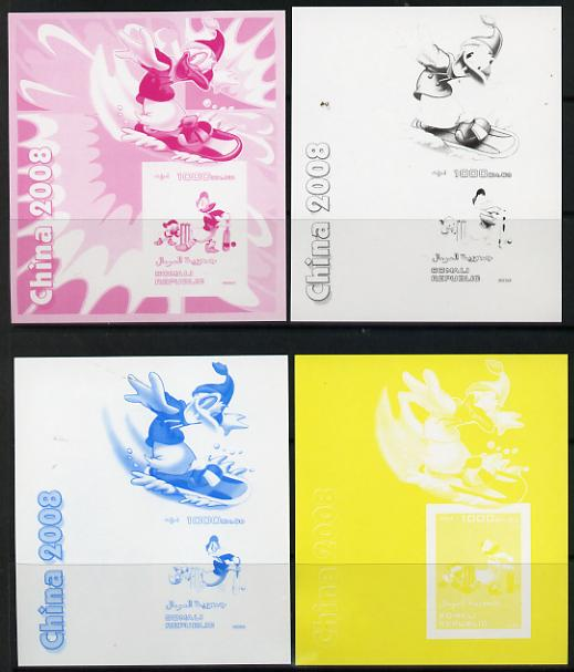 Somalia 2006 Beijing Olympics (China 2008) #06 - Donald Duck Sports - Cricket & Surf Boarding souvenir sheet - the set of 4 imperf progressive proofs comprising the 4 individual colours unmounted mint
