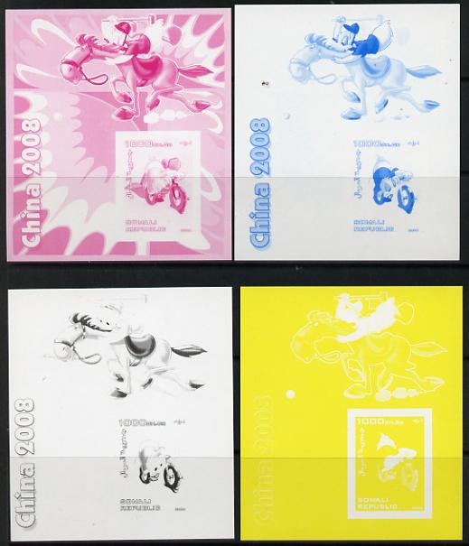 Somalia 2006 Beijing Olympics (China 2008) #05 - Donald Duck Sports - Cycling & Polo souvenir sheet - the set of 4 imperf progressive proofs comprising the 4 individual c...