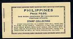 Booklet - Philippines 1949 P0.50 Booklet (Stamp Collecting on Front Cover) complete and pristine containing 4 panes SG 662a