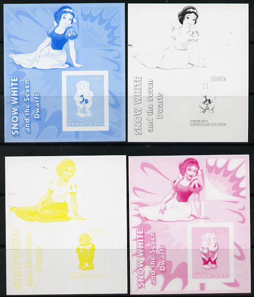 Benin 2006 Snow White & the Seven Dwarfs #05 souvenir sheet - the set of 4 imperf progressive proofs comprising the 4 individual colours unmounted mint