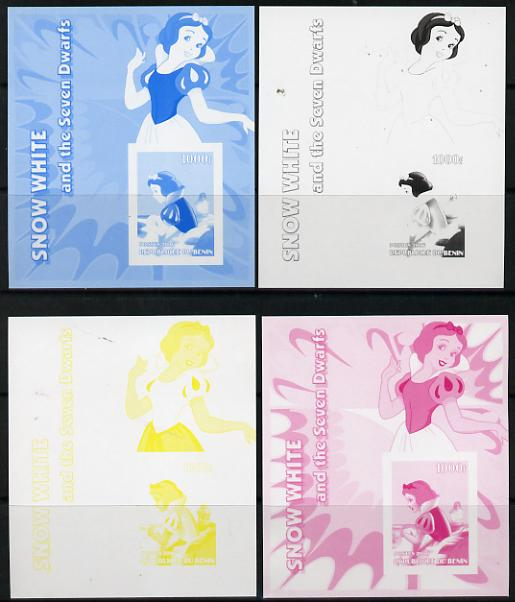Benin 2006 Snow White & the Seven Dwarfs #07 souvenir sheet - the set of 4 imperf progressive proofs comprising the 4 individual colours unmounted mint