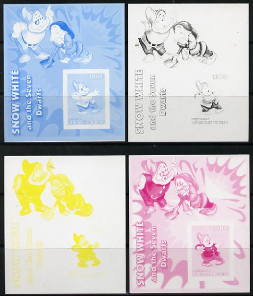 Benin 2006 Snow White & the Seven Dwarfs #03 souvenir sheet - the set of 4 imperf progressive proofs comprising the 4 individual colours unmounted mint