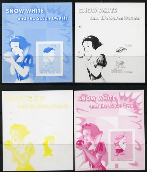 Benin 2006 Snow White & the Seven Dwarfs #02 souvenir sheet - the set of 4 imperf progressive proofs comprising the 4 individual colours unmounted mint