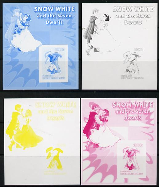 Benin 2006 Snow White & the Seven Dwarfs #01 souvenir sheet - the set of 4 imperf progressive proofs comprising the 4 individual colours unmounted mint