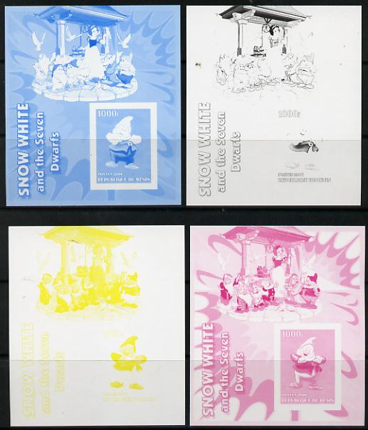 Benin 2006 Snow White & the Seven Dwarfs #08 souvenir sheet - the set of 4 imperf progressive proofs comprising the 4 individual colours unmounted mint
