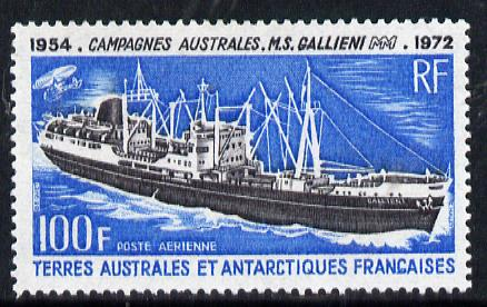 French Southern & Antarctic Territories 1973 Voyages of the Gallieni (supply ship) 100f unmounted mint SG 82