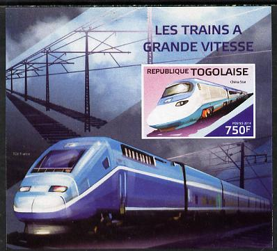 Togo 2014 High-Speed Trains #1 imperf deluxe sheetlet unmounted mint. Note this item is privately produced and is offered purely on its thematic appeal